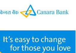 Canara Bank Agricultural Extension Officers, Managers Recruitment 2013