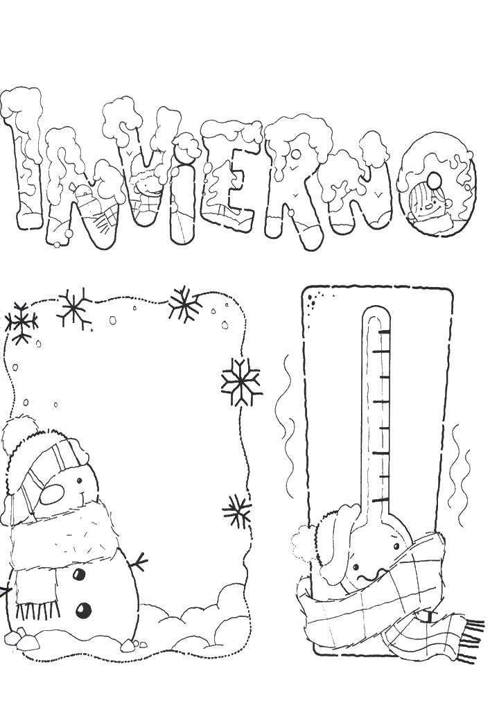 Mi Mundo Infantil: diciembre 2012
