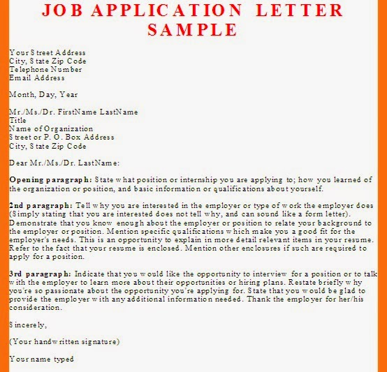 job application letter sample format
