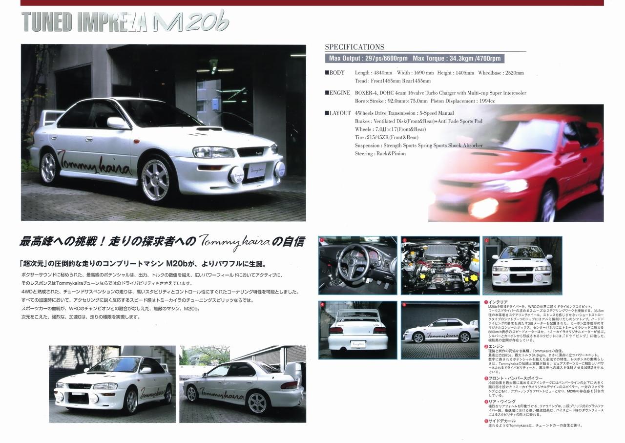 Subaru Impreza I, 1st, 1-gen, zdjęcia, japoński sportowy samochód, kultowy, 日本車, スポーツカー, スバル, edition version Tommy Kaira M20b