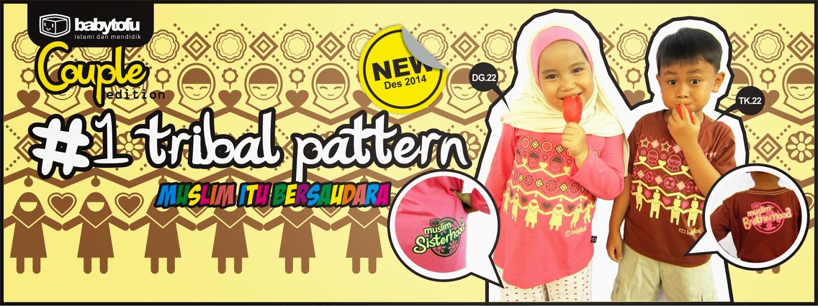 baju muslim anak perempuan couple edition