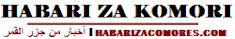 HabarizaComores.com | Actualités des Comores