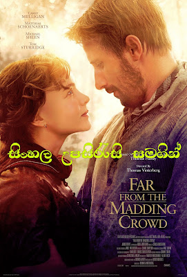 Far from the Madding Crowd 2015 Watch online with Sinhala Subtitle