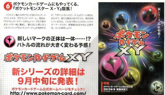 Pokemon TCG New Mark in PGS 2013
