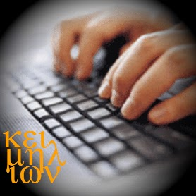 Formatar uma tese ou dissertação é infinitamente mais complexo que saber digitar num processador de textos.