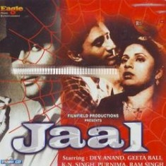 Download Old Hindi Movie Jaal MP3 Songs, Download Jaal Songs