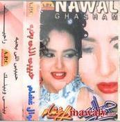 Nawal Ghachem-Habibi elly bhibo