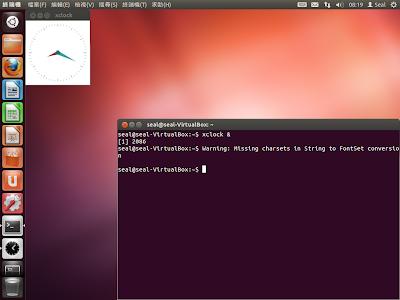 Ubuntu Linux Desktop