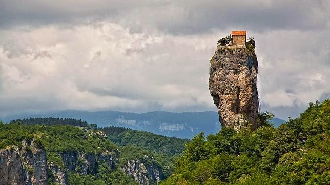 Katskhi Pillar (Georgia)