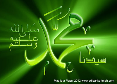 salam maulidur rasul 2012, nabi muhammad s.a.w. perniagaan adalah sunnah rasul posted by premium beautiful peluang perniagaan