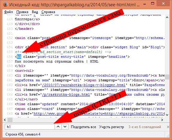 Поле поиска в браузере