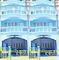 ที่พักชะอำราคาถูก หลังละ 5000 บาท จัดเลี้ยงหมู่คณะ 50 ท่านๆละ 450 บาท  คลิ๊กที่ภาพ