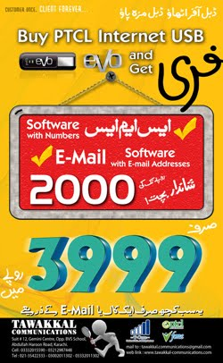 Free SMS and Email Software with numbers and ids