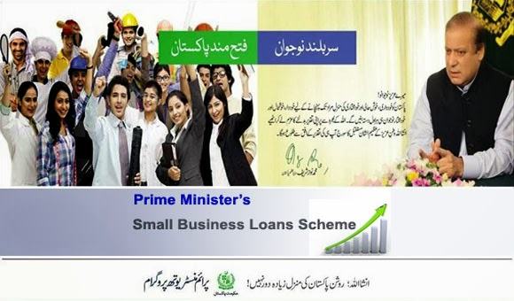 Prime minister small business loans scheme 2013 for unemployed