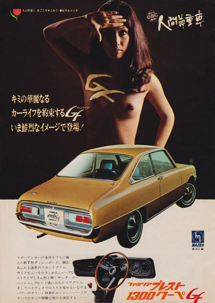Mazda Familia, broszura, reklama, stary japoński samochód, naga kobieta, azjatka