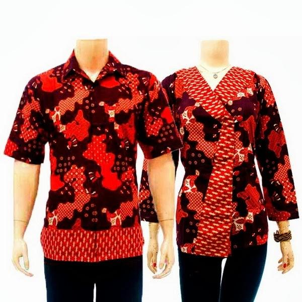 Model Baju Batik 2015: Bikin Seragam Batik u/ Kantor, Event, Nikahan ...
