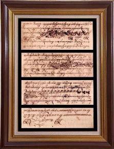 Ilustrasi Akhir-Awal Tembang/Lagu, Aksara Jawa Tulis Tangan Akhir Abad XIX