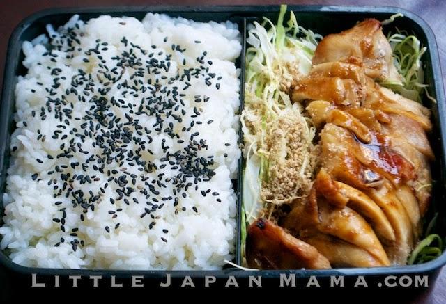 Japanese bento recipes easy