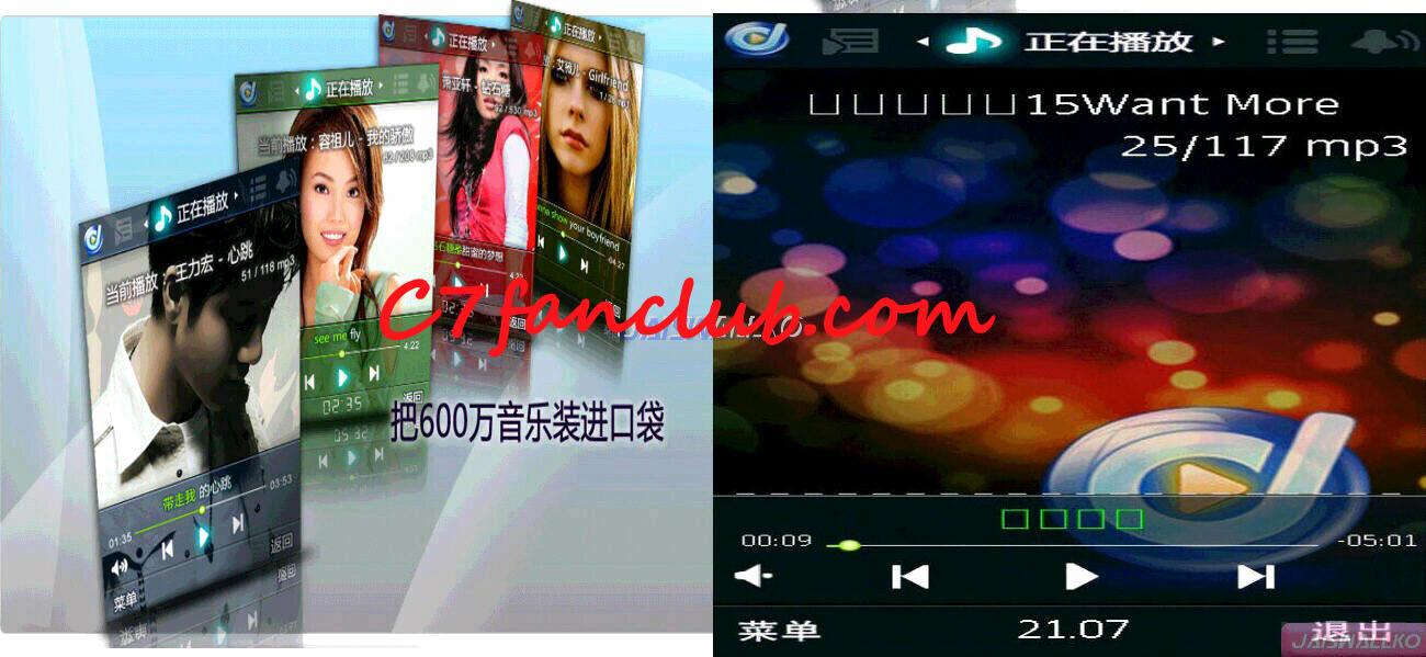chennai vs china hindi dubbed movie mp4 download
