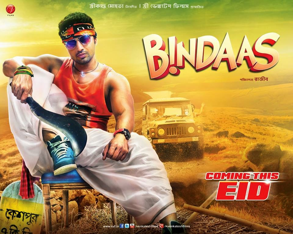 Bindass download mp3 songs - mp3medley
