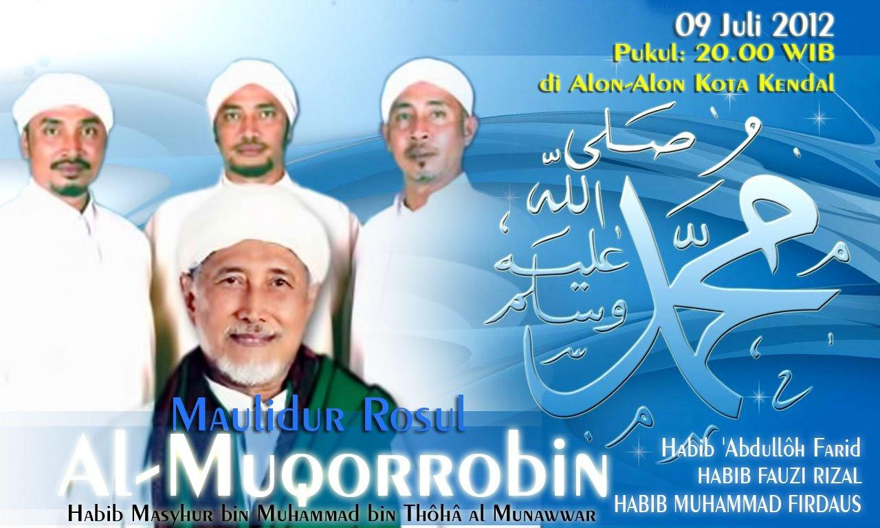 Download Mp3 Al Muqorrobin