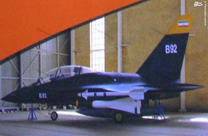 Borhan Jet Supersonic Iran