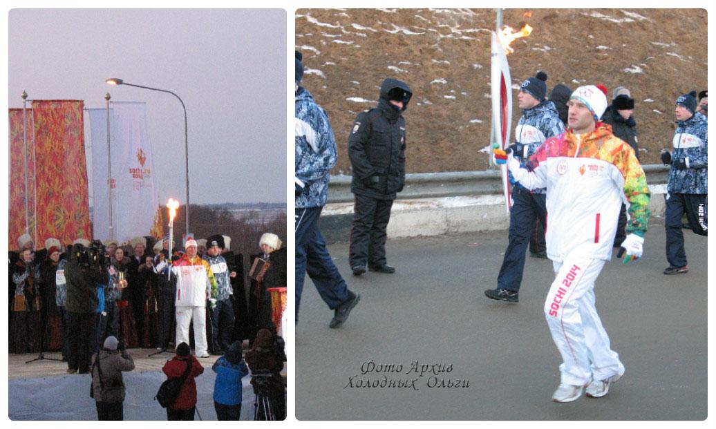 Олимпийский огонь в Усть-Лабинске