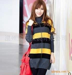 trendsetter-fashion-korea-penelope-knit