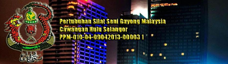 PSSGM Hulu Selangor