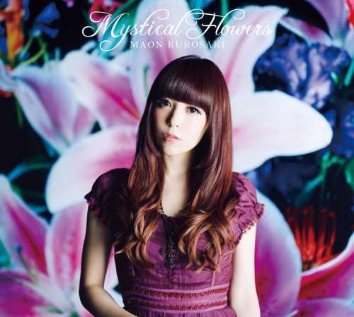 [Album] 黒崎真音 – Mystical Flowers (2015.11.25/MP3/RAR)