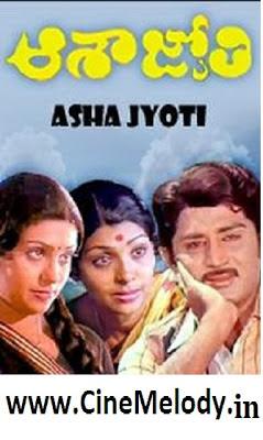 Asha Jyoti  Telugu Mp3 Songs Free  Download  1981