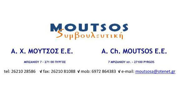 MOUTSOS S?֟???e?t???