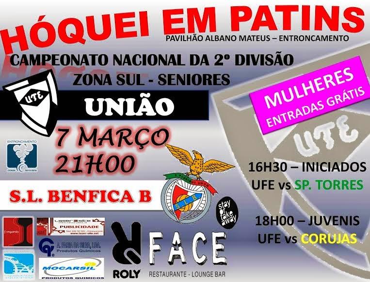 """União FE vs SL Benfica """"B"""""""