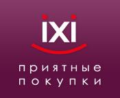 Интернет магазин брендовой одежды украины