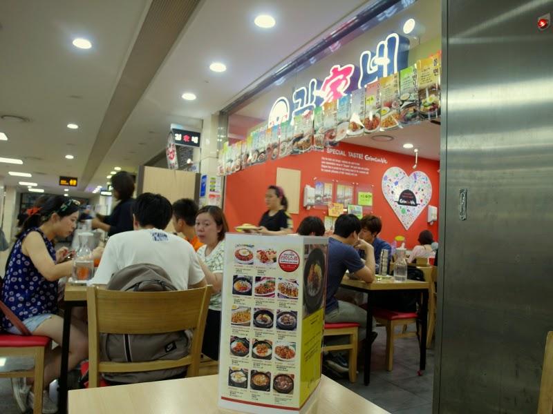 Ewha Summer Studies Gangnam Underground Terminal Shopping Center Kimgane Seoul South Korea lunarrive travel blog