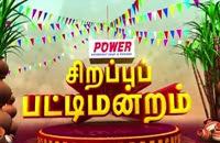 Sirappu Pattimandram Dt 15-01-2015 Sun TV Show