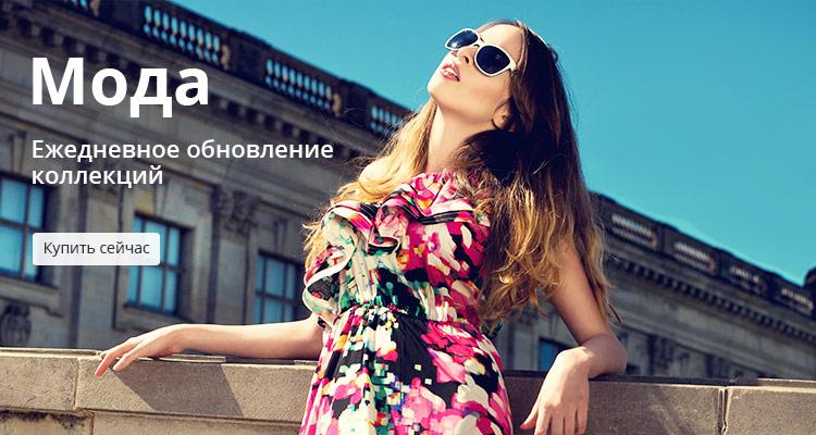 Классический модный стиль как выглядеть стильно и актуально