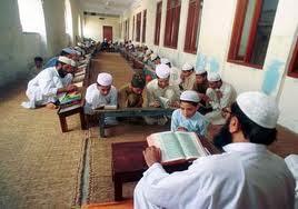 Pengertian Tujuan Pendidikan Islam