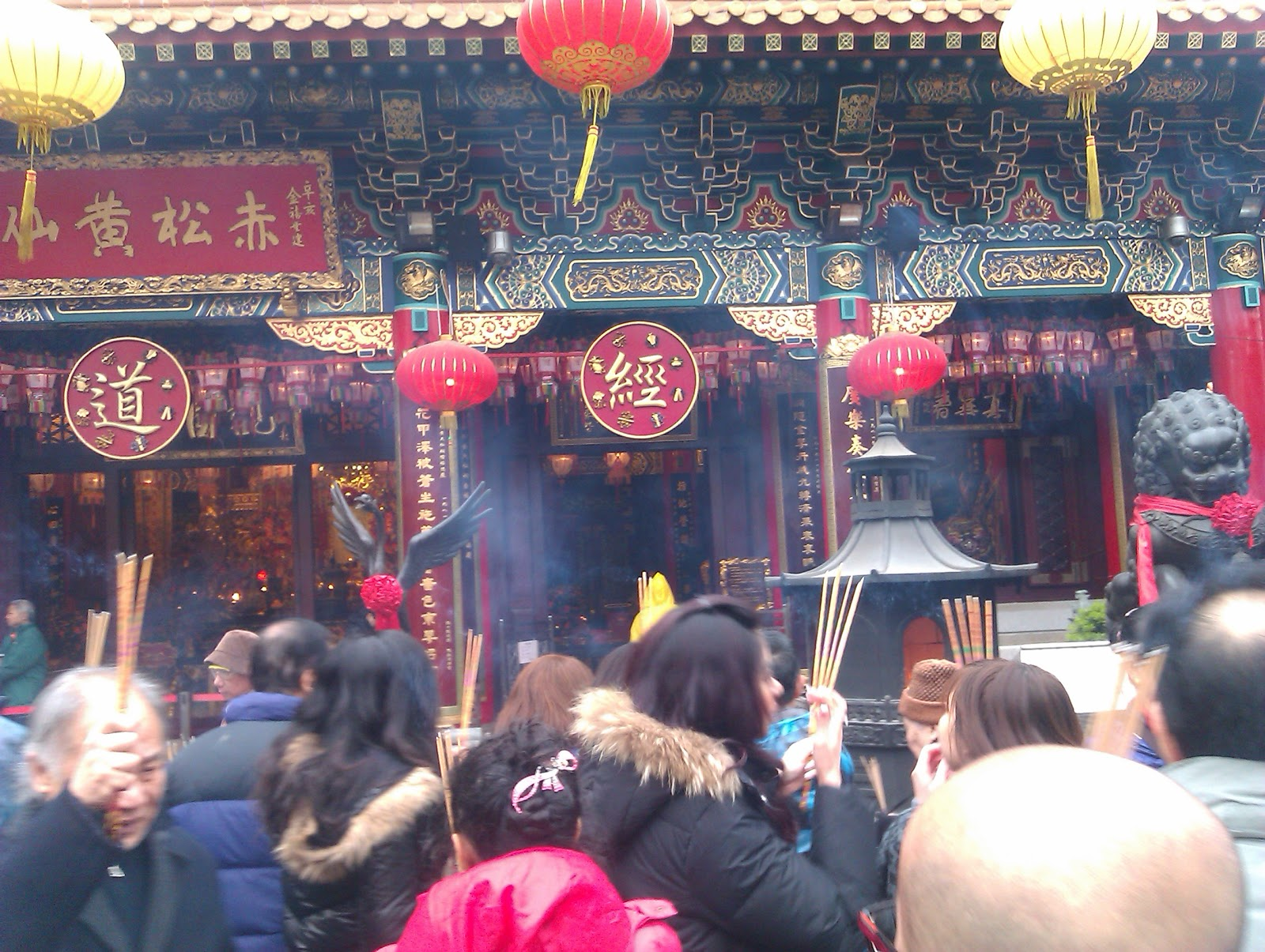 China Marks Lunar New Year With Prayers Incense Fireworks Daily Mail -  it was so crowded you couldn t linger the visit to wong tai sin temple was impressive thousands of people went to pray and welcome the new year