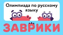 Образовательная платформа UCHi.ru