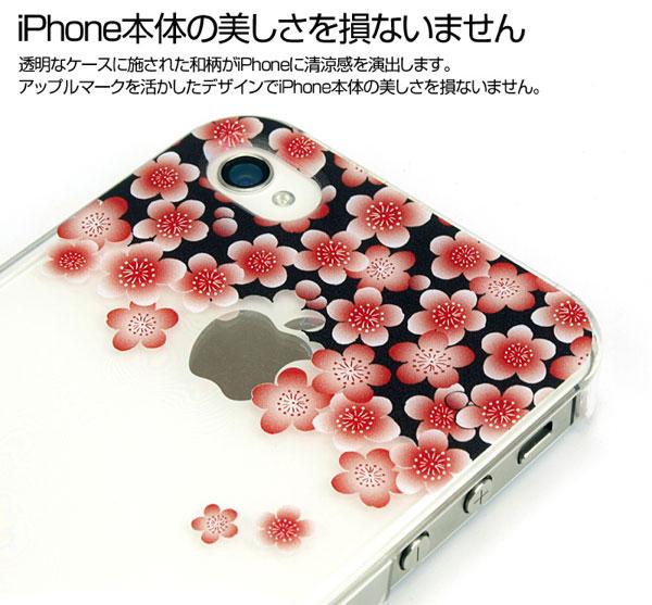 日式櫻花模樣跟蘋果標誌完美結合