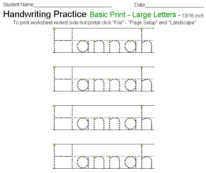 {Preschool Handwriting Worksheet Maker – Handwriting Worksheet Maker for Kindergarten