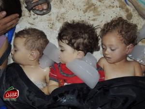 Foto foto Korban Pembantaian Senjata Kimia di Suriah