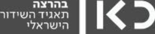 Kan (Israeli Public Broadcasting)