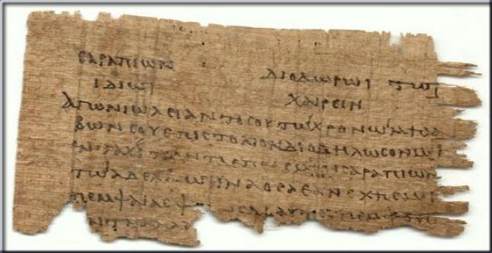 Αρχαίος πάπυρος γραμμένος στα Ελληνικά συμβουλεύει πώς να αποβάλετε το… αλκοόλ από τον οργανισμό σας!