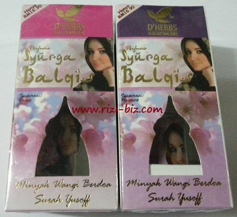 http://1.bp.blogspot.com/-Ej0yQoi9ASU/UIDhHxJnDuI/AAAAAAAADE4/xyCSYIv-iaw/s1600/perfume-wanita.jpg