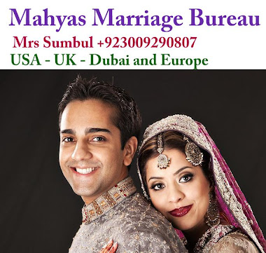 Girls for Marriage with Pakistani and Indian in USA, UK, Dubai