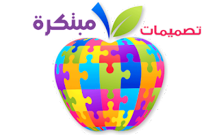 خدمات شركة ميديا بالاس للدعاية والاعلان بالاسكندرية - مصر