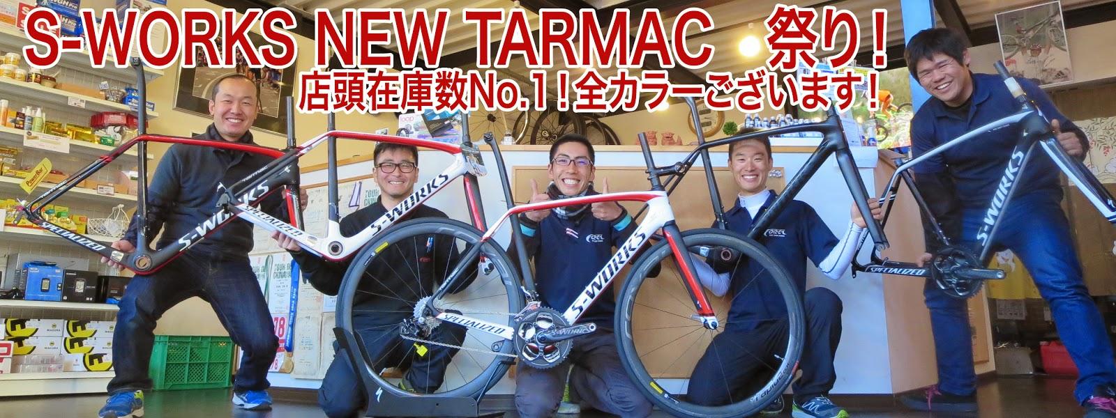 http://www.forza.jp/2014/11/s-works-new-tarmac.html