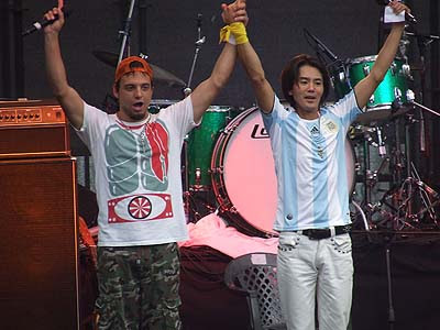 Kouji Wada Argentina
